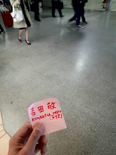 看護師と立川駅で待ち合わせ