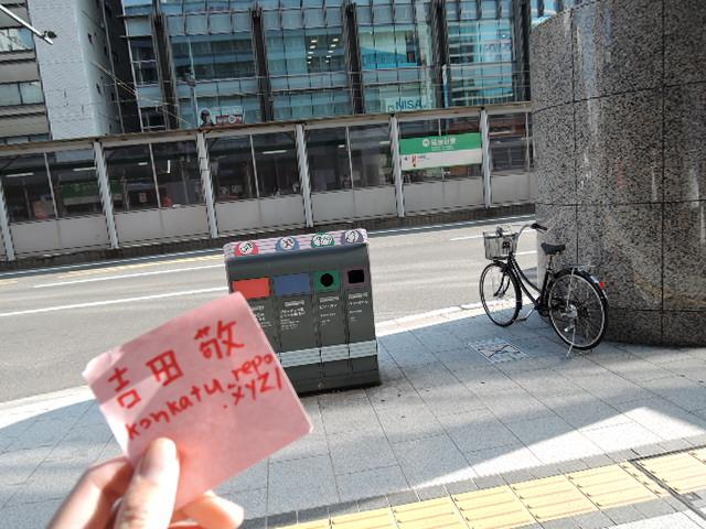 紙屋町東駅